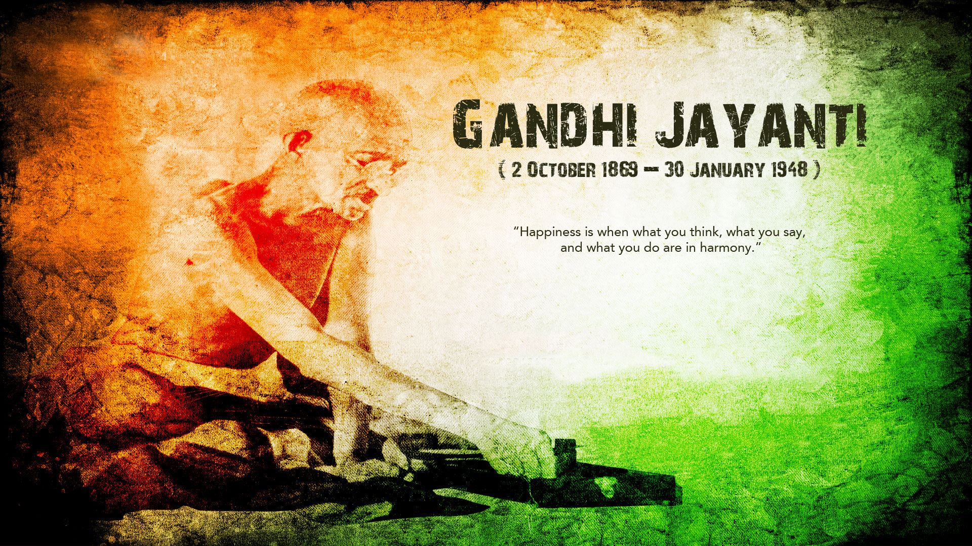 essay on gandhiji father of our nation  essay on gandhiji father of our nation