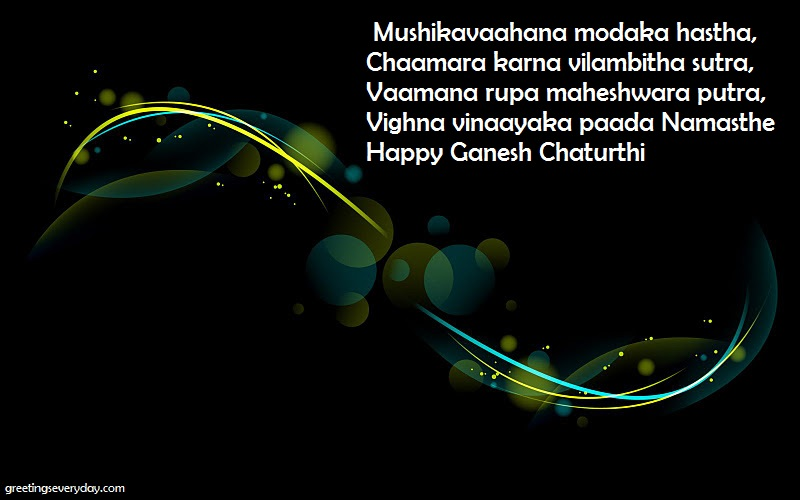 Ganesh Chaturthi WhatsApp Status Facebook Message SMS in Marathi & Urdu
