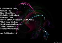 Happy Bakra/ Eid Al Adha/ Bakrid Wishes Shayari & Poems in English