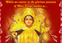 Happy Chaitra Vasant Durga Puja Wishes Quotes, Sayings & Slogans