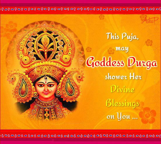 Happy durga puja wishes greeting cards ecards images pictures m4hsunfo