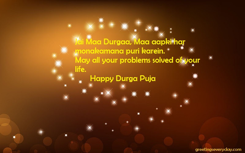 Happy Durga Puja Wishes WhatsApp & Facebook Status, Messages & SMS