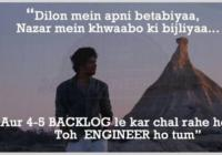 Happy Engineer Day Wishes HD Wallpapers, Images, Pictures & Photos