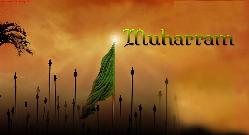 Happy Islamic New Year Muharram Mubarak HD Wallpapers, Images & Pictures