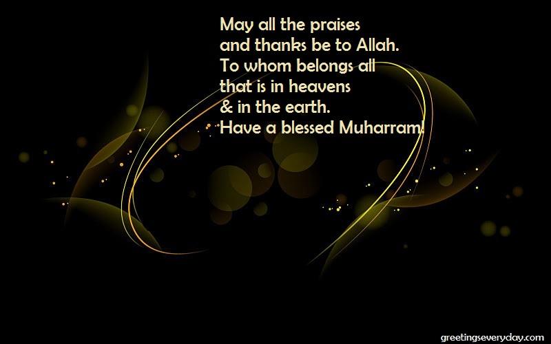 month of muharram quotes