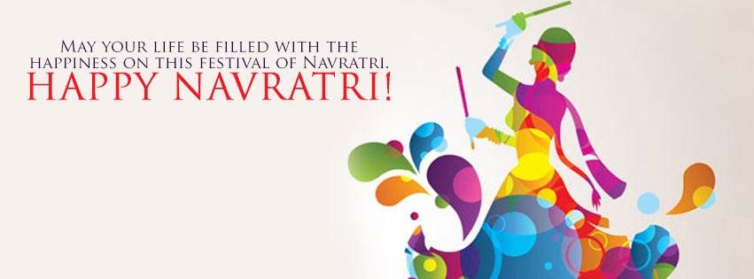 Happy Navratri FB Cover Photos