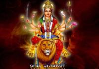 Happy Navratri Wishes Message & SMS, Image For Boyfriend & Girlfriend