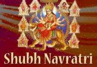 Happy Navratri/ Maa Durga Puja WhatsApp Dp & Facebook Profile Picture