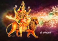 Happy Navratri Wishes Messages, SMS & Quotes For Family & Lovers