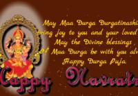 Happy Navratri Wishes Greeting Cards, Ecards, Images, Pictures & Photos in English