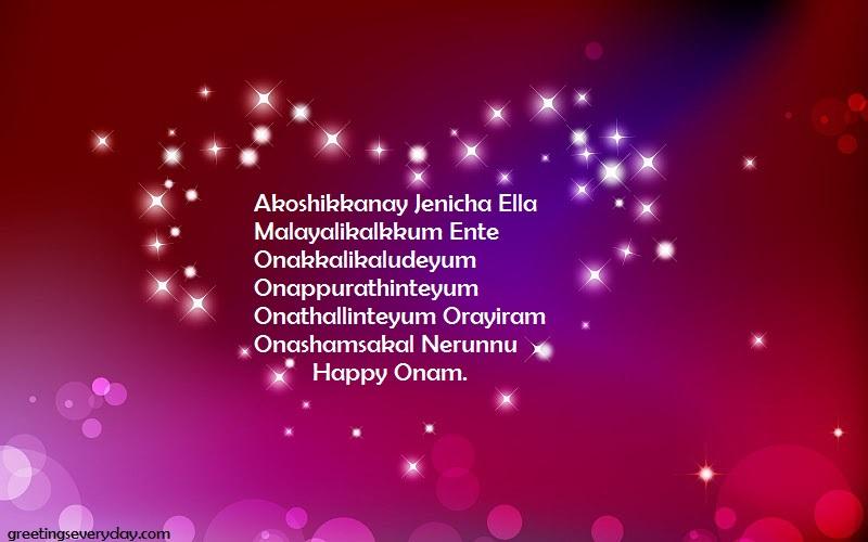 Happy Onam Wishes Sayings, Poems, Shayari in Malayalam & English