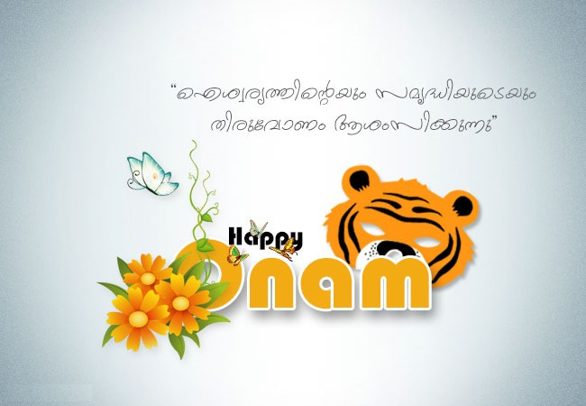 Happy onam wishes greeting card ecard image picture in malayalam download happy onam wishes images pictures for whatsapp fb in malayalam m4hsunfo