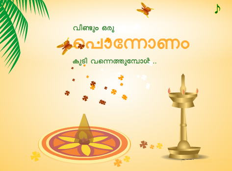Happy Onam Wishes Special Gift Cards