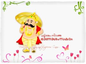 Happy Onam Wishes WhatsApp Dp & Facebook Profile Pictures
