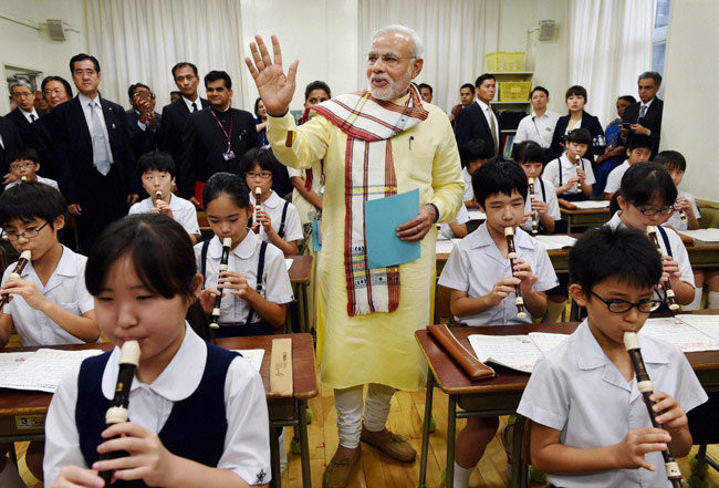 Happy Teacher's Day 2016 Live Speech By PM Narendra Modi