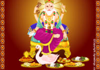 Happy Viswakarma Jayanti Puja Wishes Greeting Cards, Images & Pictures in English