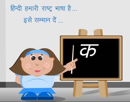 Hindi Diwas Wishes Greeting Cards, Ecards & Images