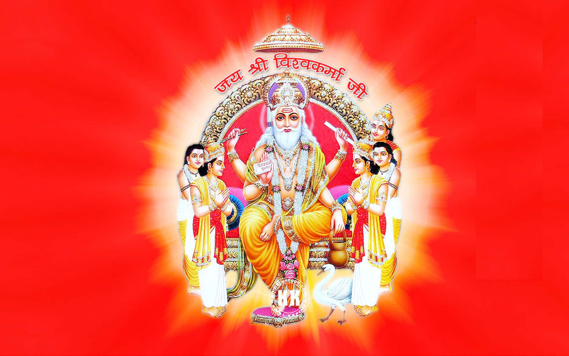 2017 vishwakarma day jayanti puja wishes hd wallpapers pictures