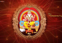 happy vishwakarma day jayanti puja wishes HD wallpapers pictures photos facebook