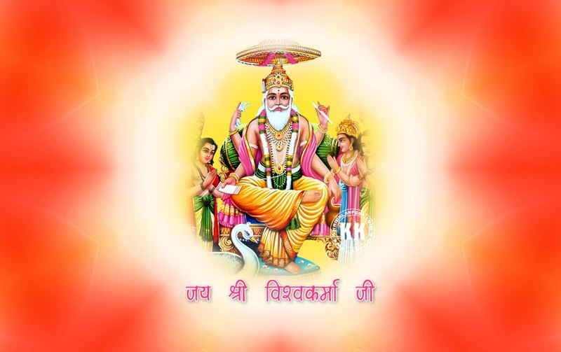 happy vishwakarma day jayanti puja wishes hd wallpapers pictures photos