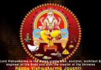 happy vishwakarma jayanti puja history celebration