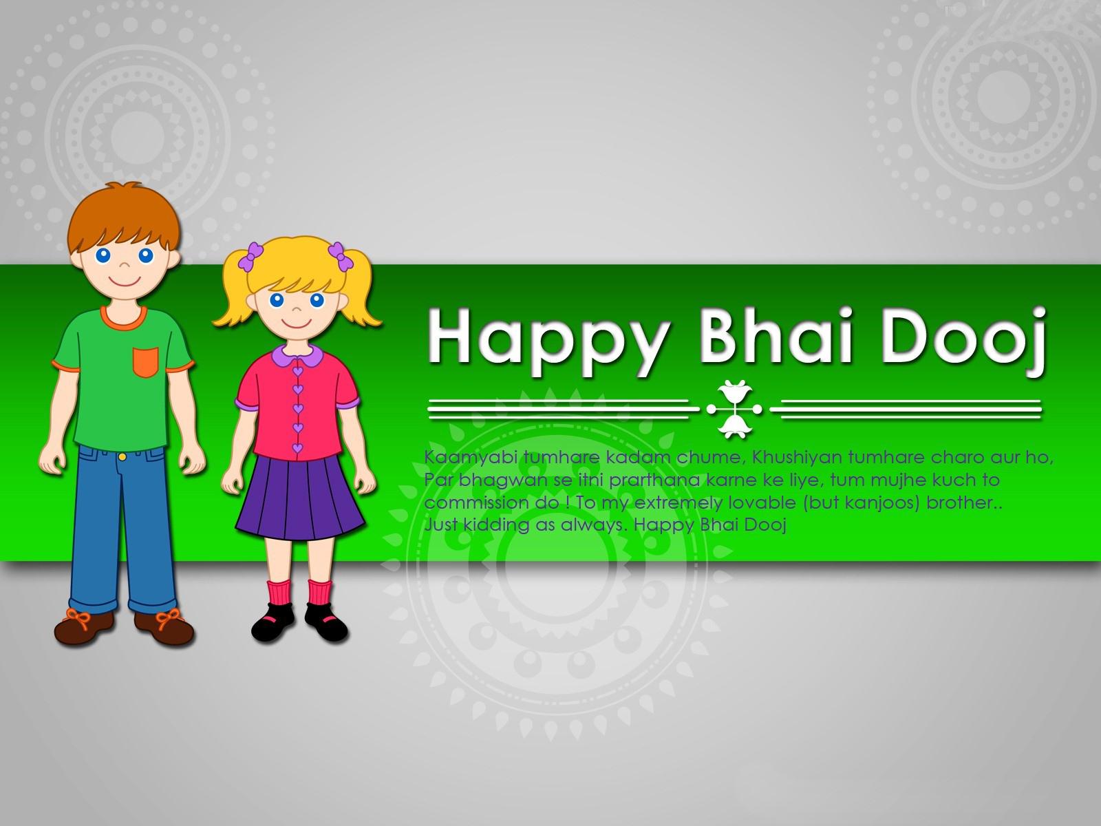 Wallpaper download karne - Bhai Dooj Hd Wallpaper