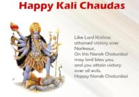Choti Diwali / Kali / Naraka Chaturdashi Images, Wallpapers, Pictures & Photos