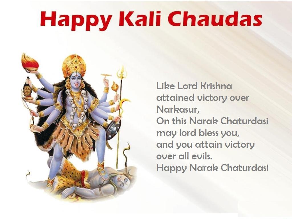 Choti Diwali / Naraka Chaturdashi / Kali Chaudas Wishes Status, Messages & SMS