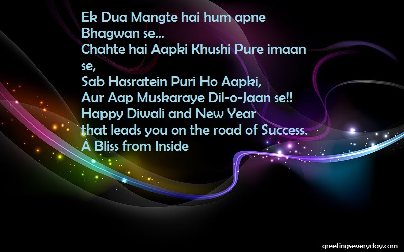 Happy Dhanteras Messages For WhatsApp