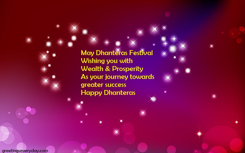 Happy Dhanteras 2016 Sayings & Slogans