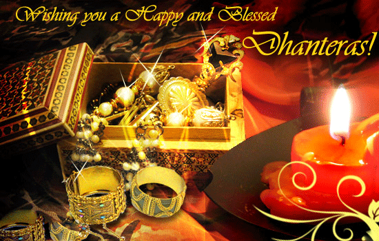 Happy Dhanteras 2017 Wishes Animated Image