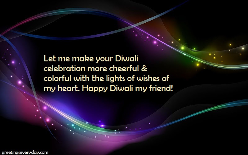 Diwali 2016 Messages For Friends
