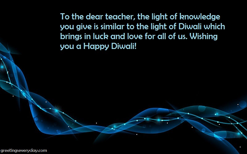 Diwali Wishes, Messages & SMS For Teachers