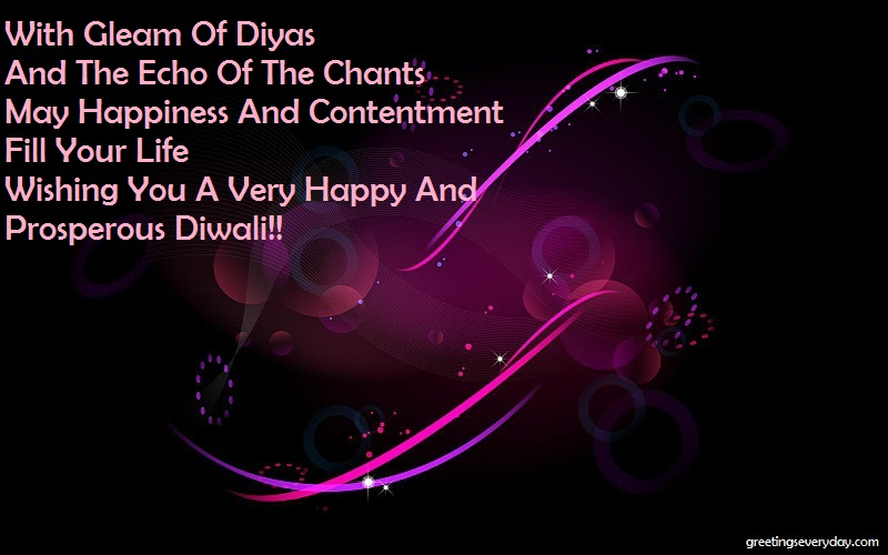 Diwali Wishes Poem For Lovers