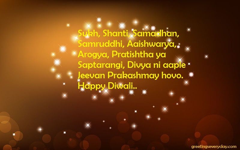 Diwali Wishes Poem For Friend