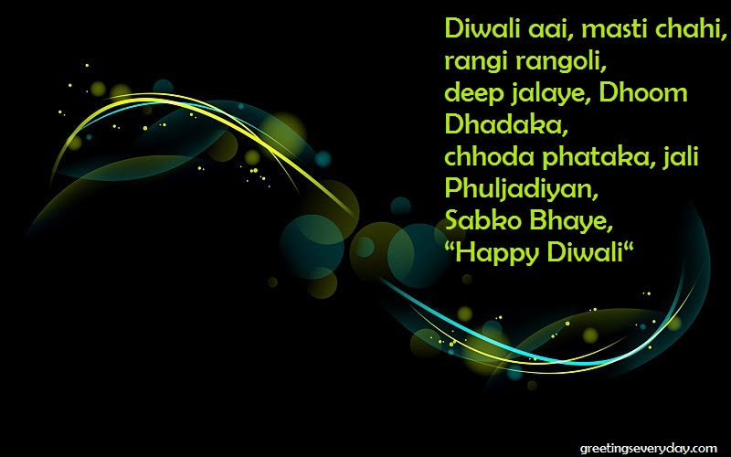 Diwali Wishes Poem For Facebook