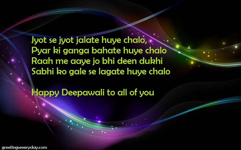 Diwali Wishes Shayari, Poem, Quotes, Sayings & Slogans