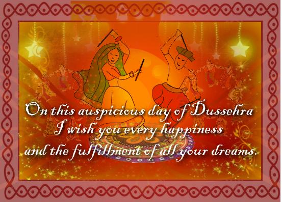 Happy dussehra vijayadashami 2018 greeting card for best friends download free happy dussehra vijayadashami wishes greeting card for friends m4hsunfo