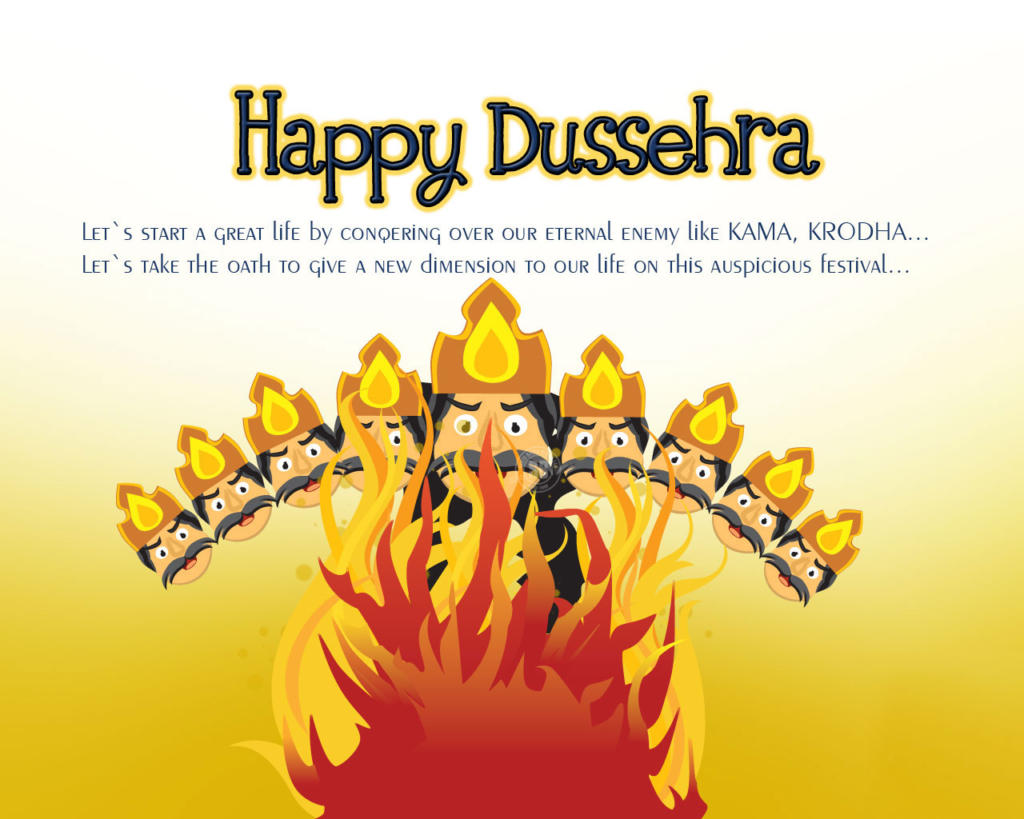 Dussehra / Vijayadashami WhatsApp Dp & Facebook Profile Picture