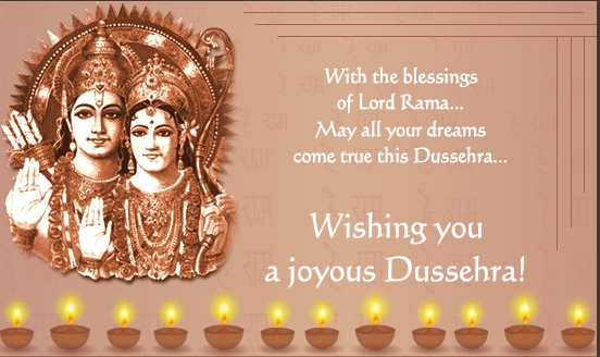 Free Dussehra Vijayadashami 2016 Wishes Greeting Ecard For Boyfriend & Girlfriend