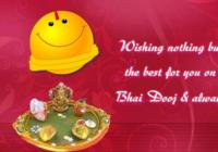 Happy bhai dooj wishes greeting cards ecards bhai duj 2016 bhai dooj wishes greeting cards ecards images pictures m4hsunfo