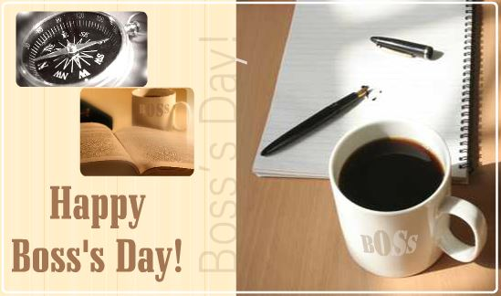 Free Printable Boss Day Ecards