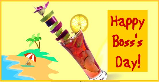 Boss's Day Wishes Gift Cards & Greeting Cards For WhatsApp & Facebook