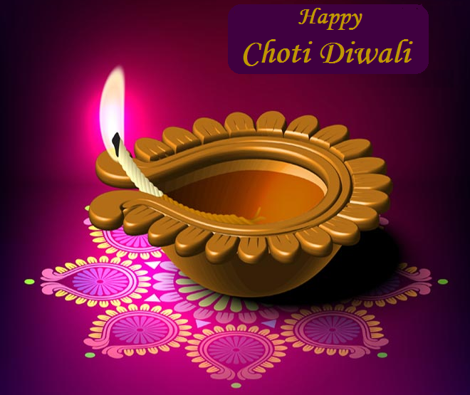 Happy Choti Diwali 2016 Wishes