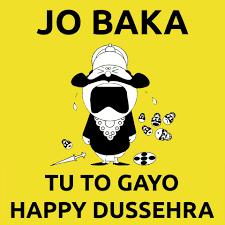 Happy Dasara Ravan Funny MEMES, Cartoon Images & Pictures