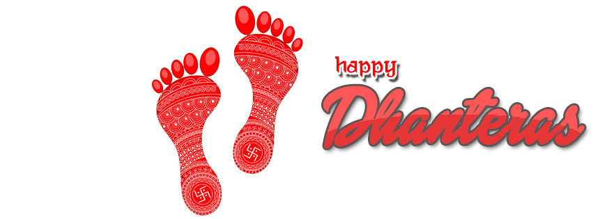 Happy Dhanteras Facebook Cover Picture