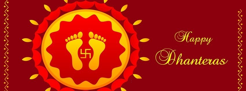 Happy Dhanteras Google+ Cover Picture