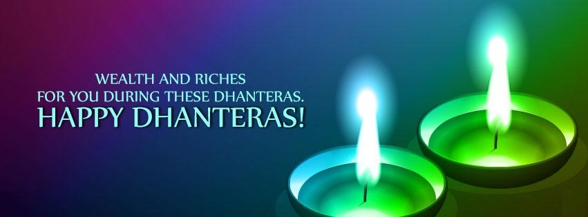Happy Dhanteras Twitter Cover Picture