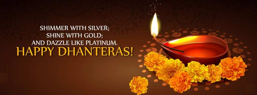 Happy Dhanteras Google+ Timeline Picture