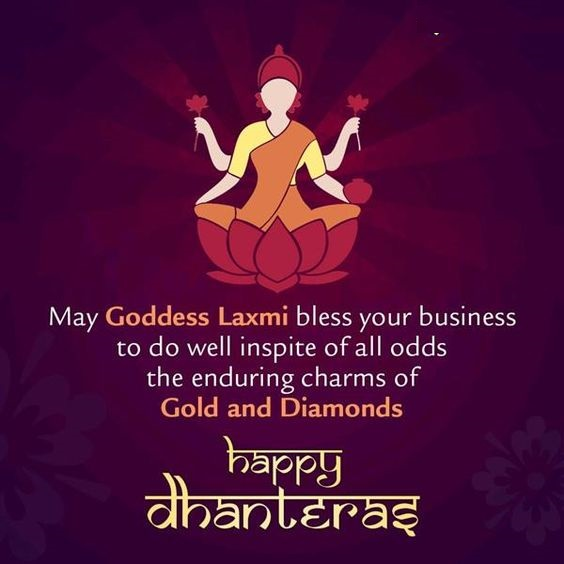 Happy Dhanteras Facebook Profile Picture & WhatsApp Dp